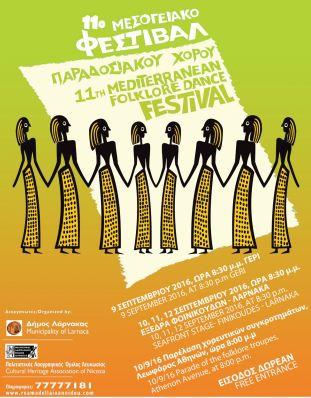 11th Mediterranean Folklore Dance Festival
