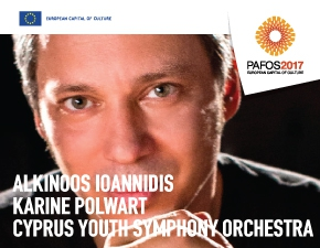 Alkinoos Ioannides - Karine Polwart - Cyprus Youth Symphony Orchestra