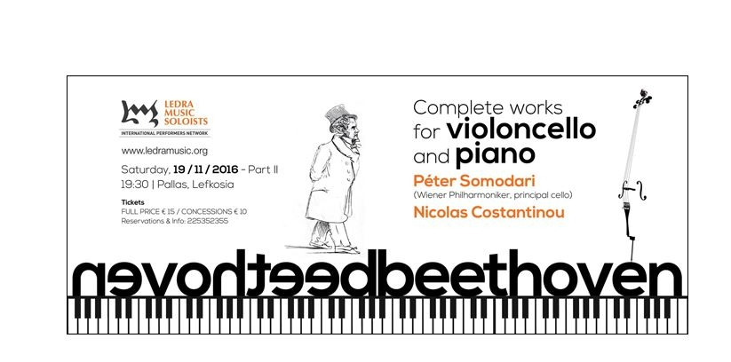 Beethoven: COMPLETE WORKS FOR VIOLONCELLO AND PIANO
