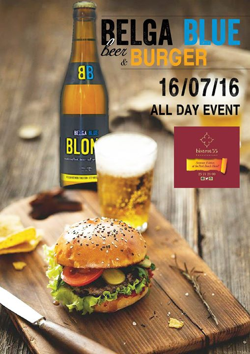 Burger and beer at Bistrot 55!
