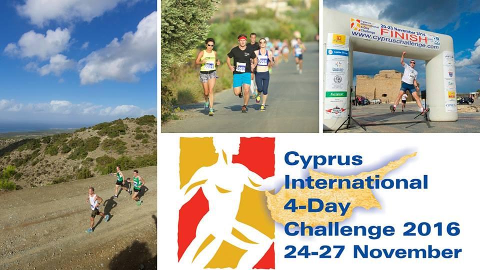 Cyprus International 4-day Challenge