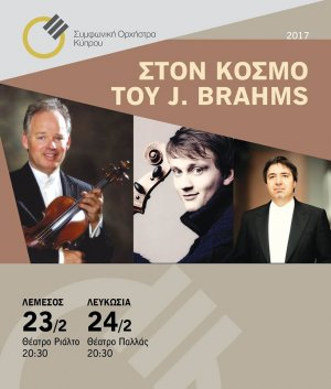 In the World of J. Brahms