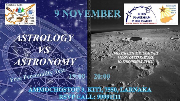 "SCIENCE CAFÉ ""ASTROLOGY VS ASTRONOMY"" - MOON OBSERVATIONS"