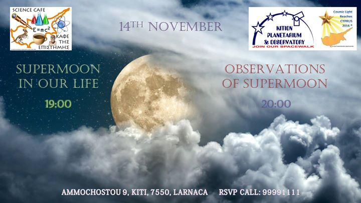 """SCIENCE CAFÉ """"SUPERMOON IN OUR LIFE"""" - OBSERVATIONS OF SUPERMOON"""