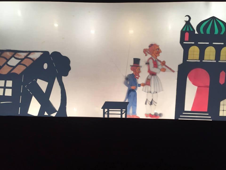 Shadow Theatre at Zambelas Museun