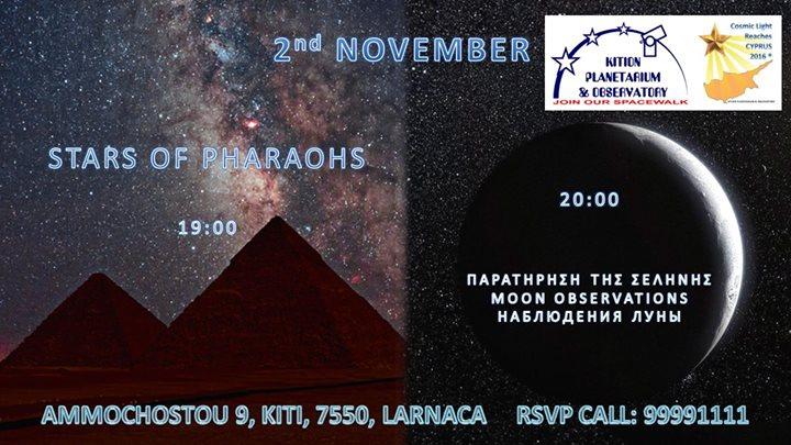 """STARS OF PHARAOHS"" - MOON OBSERVATIONS"
