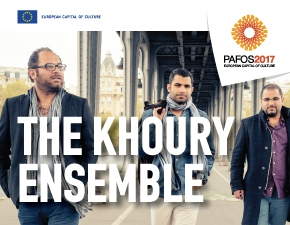The Khoury Ensemble