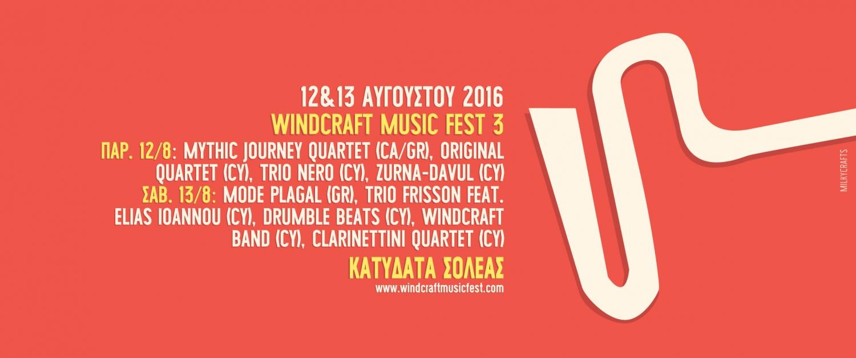 Windcraft Music Festival 3