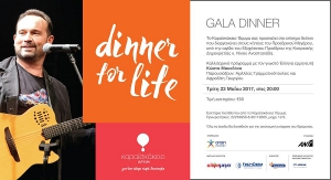 Dinner for Life with Kostas Makedonas