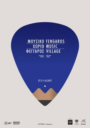 Fengaros Music Village 2017