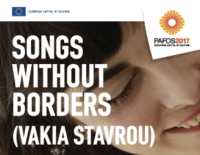 Songs Without Borders (Vakia Stavrou)