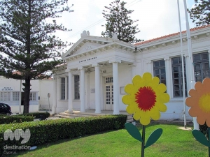 Municipal Library © My Destination Cyprus