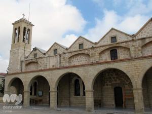 Pafos Bishopric © My Destination Cyprus
