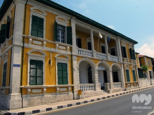 Pafos District Office © My Destination Cyprus