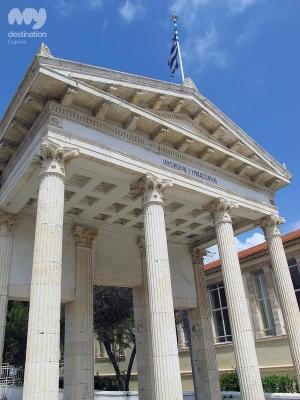 Pafos High School © My Destination Cyprus