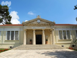 Pafos Town Hall © My Destination Cyprus
