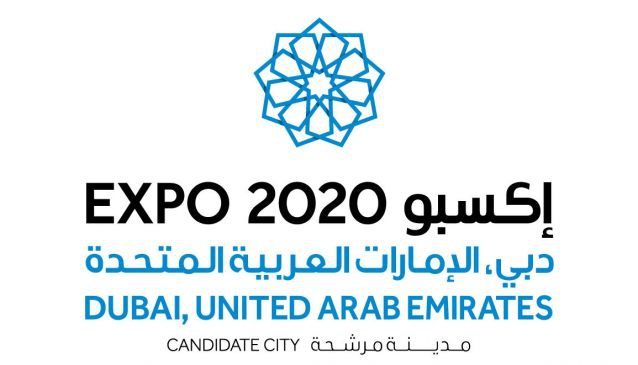 Dubai's Bid to Host the World Expo 2020