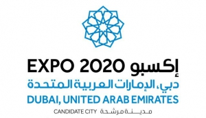 Dubai's Bid to Host the World Expo 2020