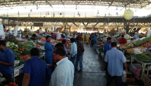 Dubai Fruit & Vegetable Market