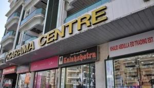 Karama Centre