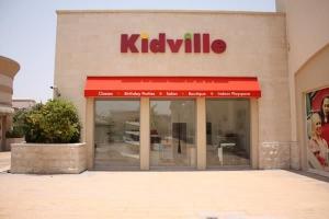 Kidville JBR & Mirdiff