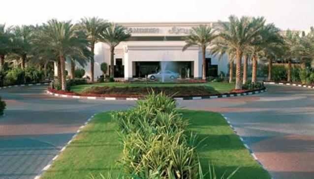 Le Meridien Dubai