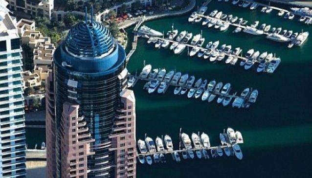 Marriott Harbour Hotel & Suites