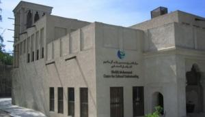Sheikh Mohammed Centre for Cultural Understanding