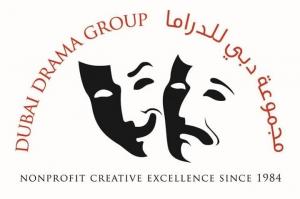 Dubai Drama Group's AGM