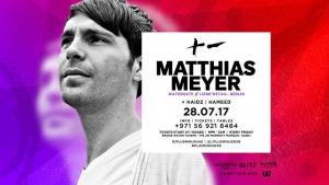 Plus Minus Summer Sessions w/ Matthias Meyer