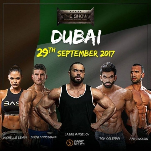 The Show Auditions - Dubai 2017
