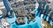 A to Z of Dubai