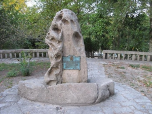 Cuiña Park