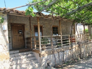 Village Post Office, Gundivós