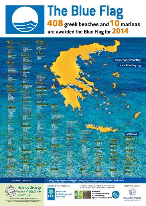 Blue Flag map