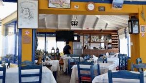 Aeolos Tavern