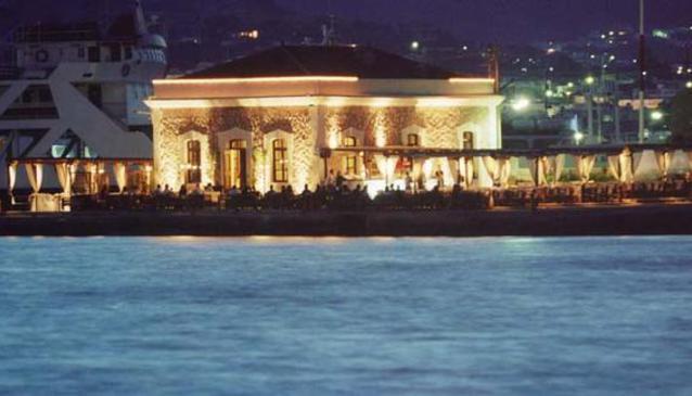 Bourtzi Cafe - Bar