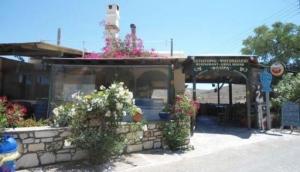 Flora Tavern