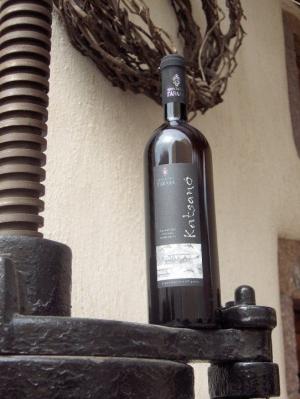 Gavalas Winery