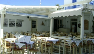Kostas Restaurant