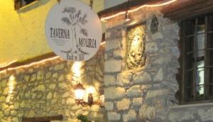 Mouria Tavern