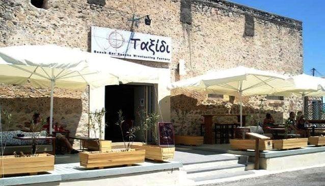Taxidi Beach Bar