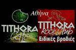 Tithora Rock Club