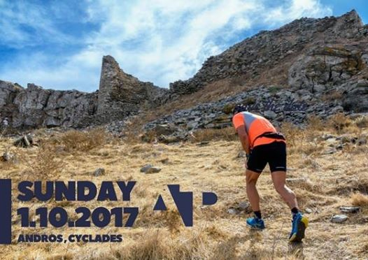 Andros Trail Race 2017