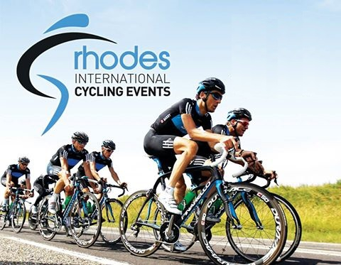 International Rhodes Grand Prix