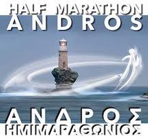 1st Half Marathon of Andros