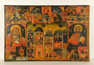A journey to the Holy Land by the Byzantine and Christian Museum