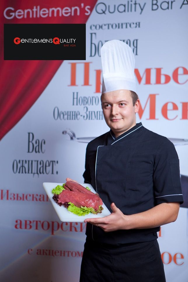 Belousov Maksim