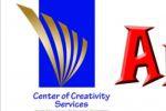 The Center of Creativity