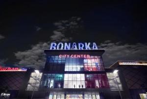 bonarka city center krakow 1